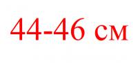 оплетка на руль диаметр 44-46 см