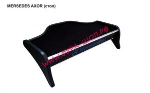 купить, CN4801, Стол, в кабину, MERCEDES, AXOR, малый, ткань, мерседес, панель