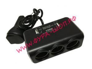 Разветвитель, прикуривателя, 3-х, фазный, 2-a, USB, ВОЛЬТМЕТР, провод, 08587
