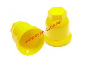 купить, удлененный, Колпачок, пластиковый, 32 желтый, ВЫСОКИЙ, на гайку