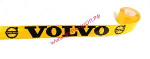 купить, Лента, светоотражающая, (VOLVO), желто, черная, 6,5 метра, вольво