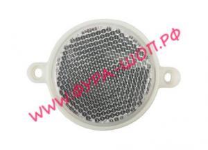 купить, CN5975, Катафот, круглый, D85мм, с ушками, белый, пластик